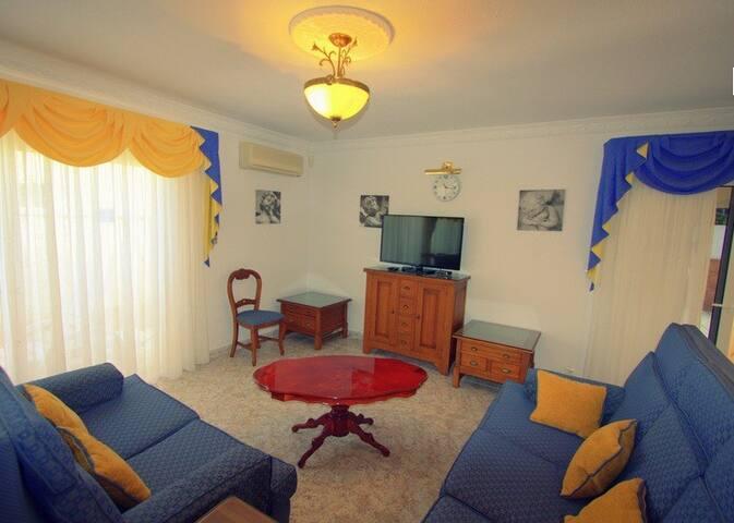 Villa Callao Salvaje - Callao Salvaje - Villa