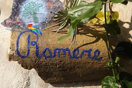 """B&B Giardino Nascosto """"Ramere"""""""