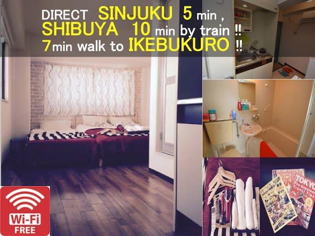 A★ Ikebukuro-St 7min walk - Toshima-ku