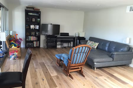 Updated Lovely one bed, one bath - Laguna Hills - Hus