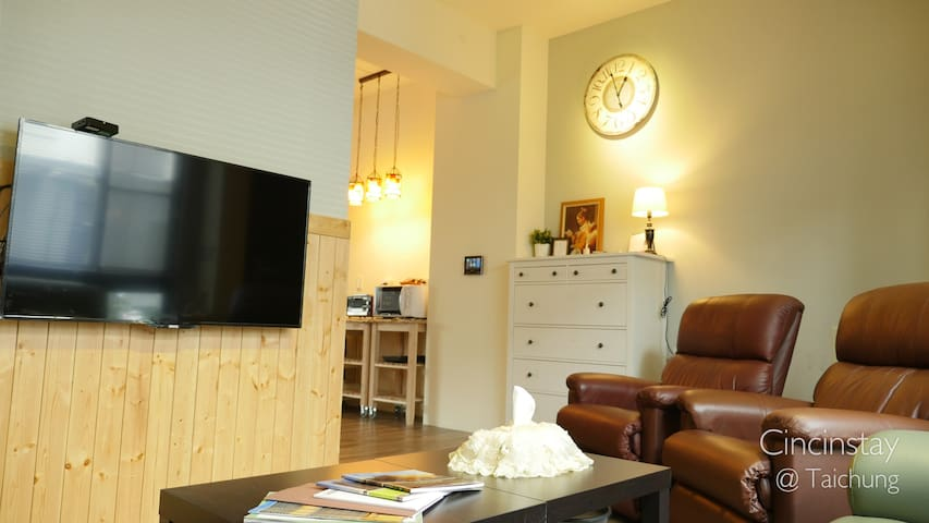 Cincin stay in Taichung - Shalu District - Vila