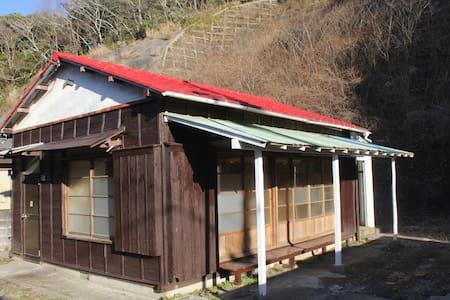 隠れビーチに歩いて行ける昭和レトロ小さな一軒家 - Isumi-shi