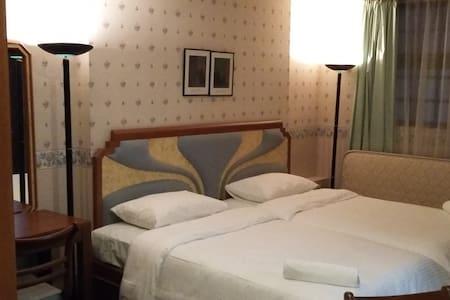 Iris Awana Apartment with 2 Room - Társasház