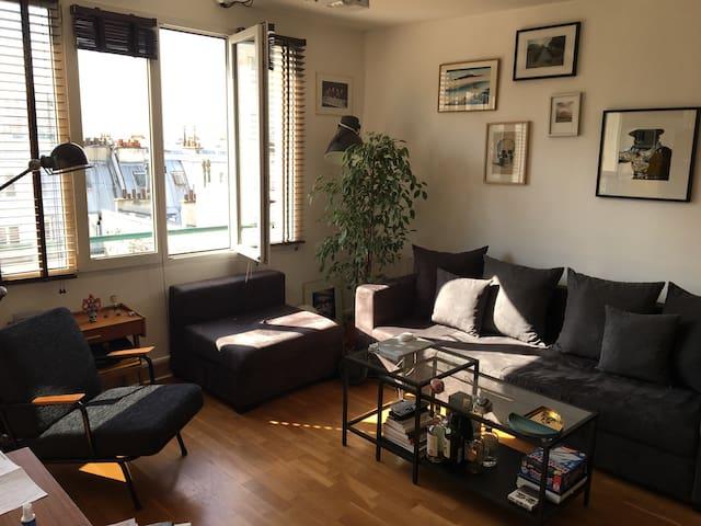 2 rooms modern appt view eiffel tower - Paris - House