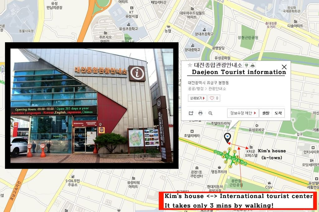 My place is very close to 'tourist information center(3 mins by walking)