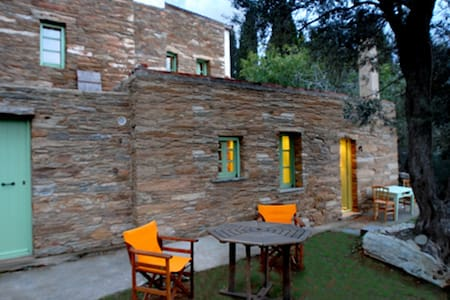 Traditional Cosy Stone Cottage-Elitsa (Olive Tree) - Ipsila - House