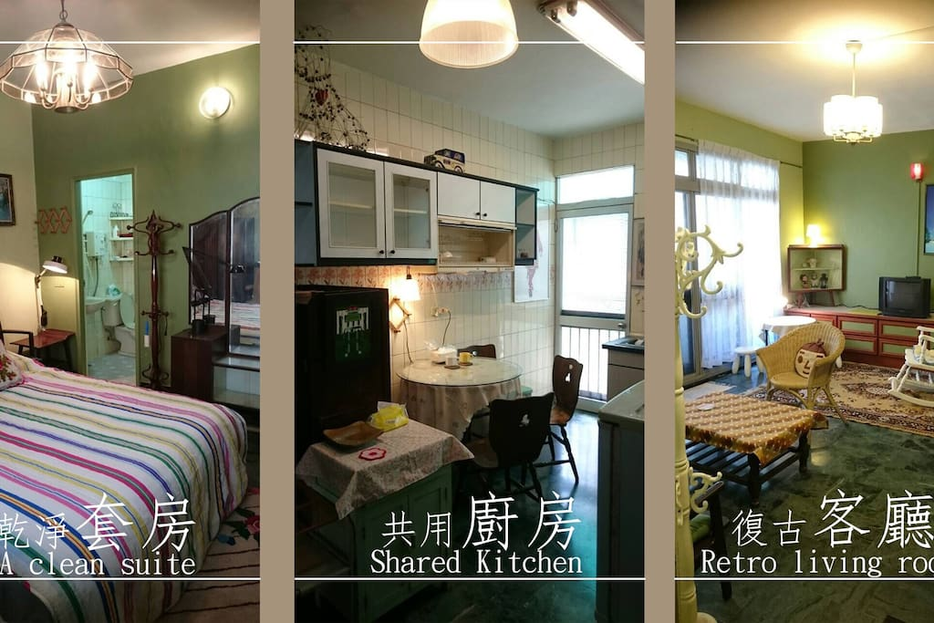擁有廚房、客廳等公用空間  Has a kitchen, living room and other public spaces