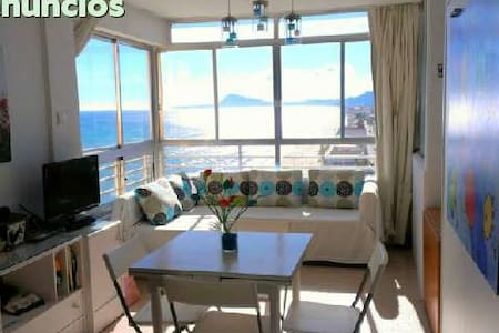 INCREIBLES VISTAS AL MAR - Bellreguard - Appartement