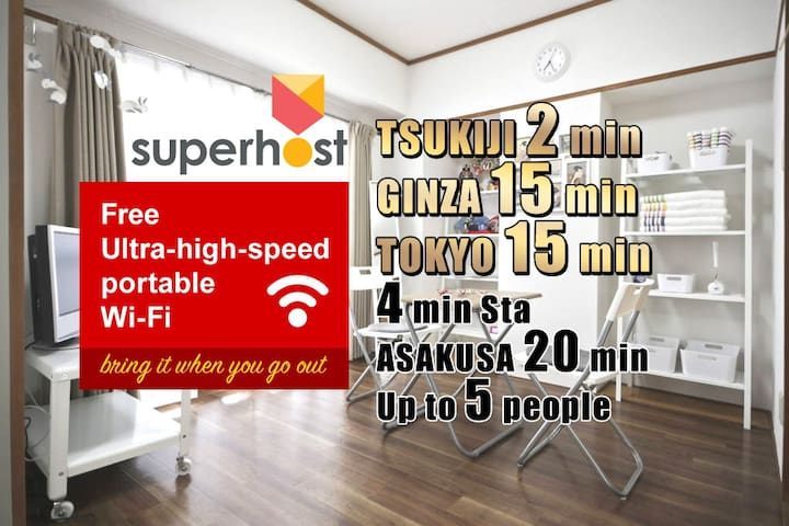 Ginza/2min Tsukiji/Wi-Fi/4min sta/Big park for kid - Chūō-ku - Appartement