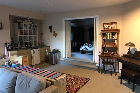 Private in-law suite near city, nature,  & shops - Great Falls