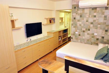 【稀有】新 皇家天然溫泉雙人套房 位知本內溫泉區 - Beinan Township - Apartment