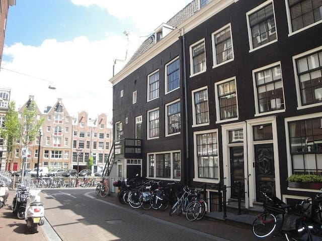 Lovely apartment in the middle of AMS - Amsterdã - Apartamento