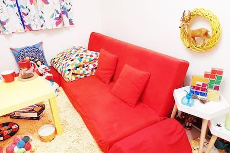 不只是開放空間!絕對隱私的落地布簾(可上鎖)舒適的床與工作桌?一樣都沒少! - Beitou District - 自然小屋
