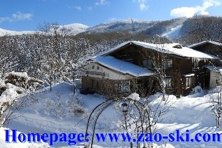 English language hosted Pension in Zao Onsen.