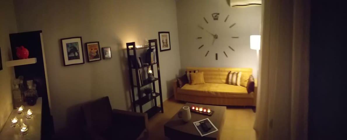 Άνετο και ήσυχο διαμέρισμα στην καρδία της πόλης.