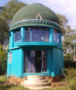 Casa Rendonda - A Cúpula do Espaço Lotus - Alto Paraíso de Goiás