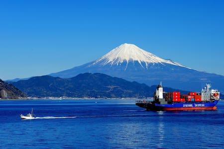 Tokyo bay cruiser travel(13people ok bath&kitchen) - Minato-ku