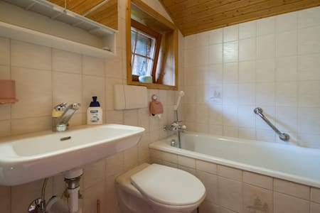 Confortable stone and wooden chalet - Chalais - Chalet - 1