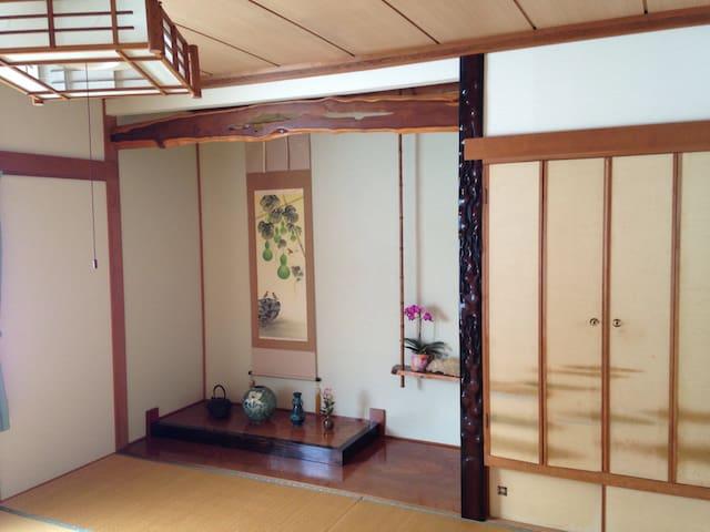 桜! - Eniwa-Shi - Hus