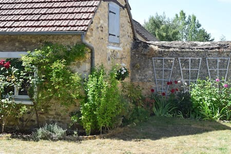 Cosy stone house near Giverny (Breakfast included)