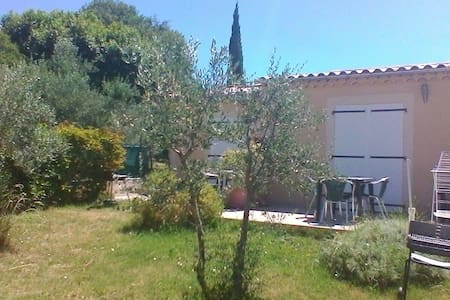 Gite la fleur d'olivier(2pers) - Wohnung