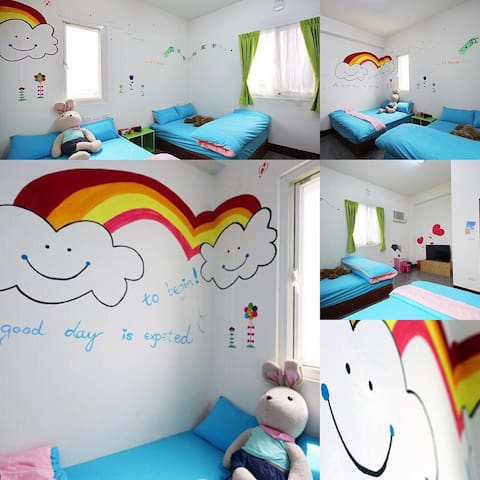 Double-double Room: Happiness Room