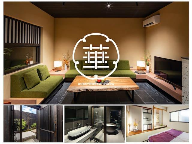 京都一棟貸し町屋旅館「華・陶然居」