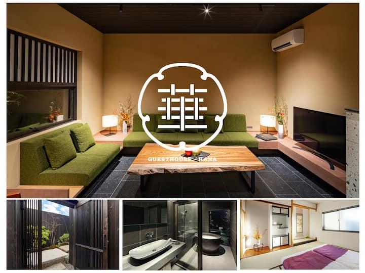 京都独栋町屋旅馆「華・陶然居」 | 百年町屋|日式庭院|观庭風呂|双浴双卫|邻近鸭川清水寺|地暖