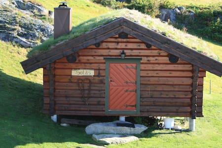 """Røyland gård """"Solås"""""""