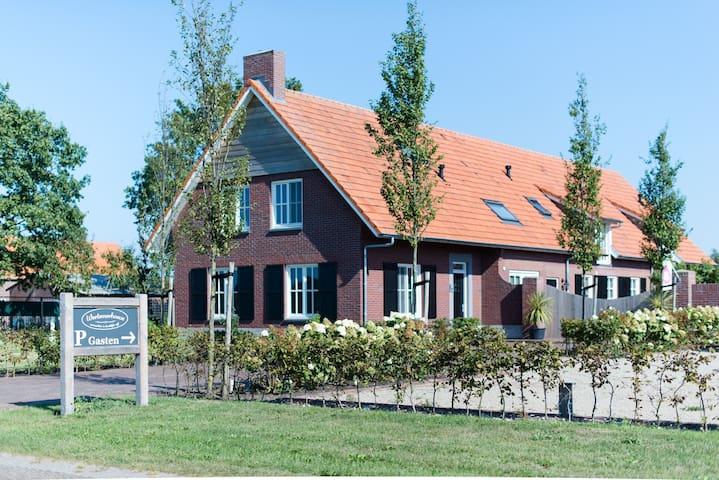 Landelijke B&B in Noord Limburg - Evertsoord - Pousada