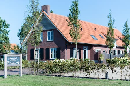 Landelijke B&B in Noord Limburg - Evertsoord