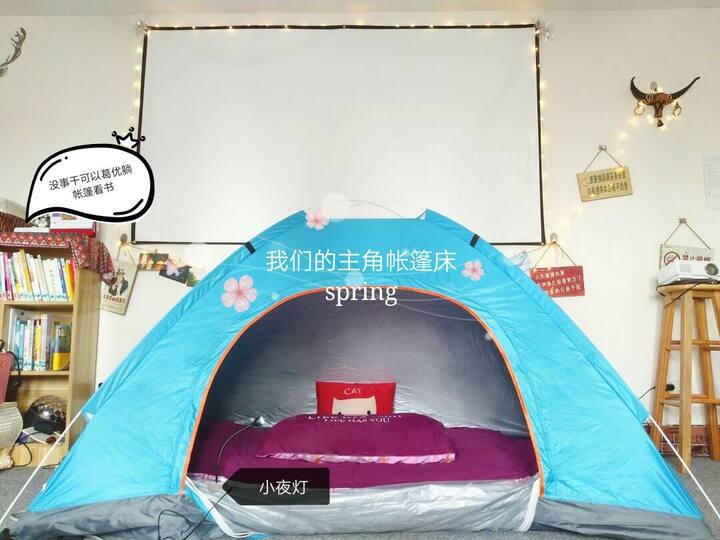 宁波拾光里ins风青旅民宿(特色帐篷床)超级市中心俯瞰宁波夜景