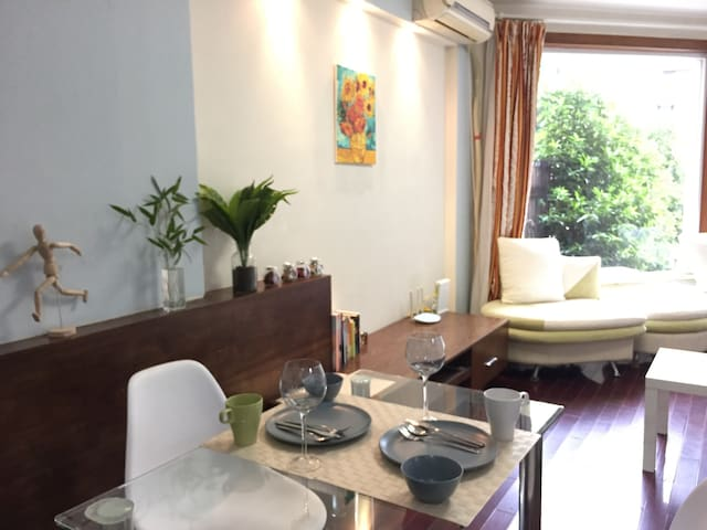 Cozy House/Hongqiao Airport/Metro/ExhibitionCenter - Szanghaj