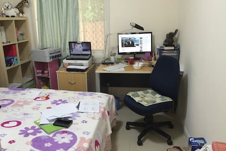 Double Room in Kogarah, Sydney - Bexley - Hus