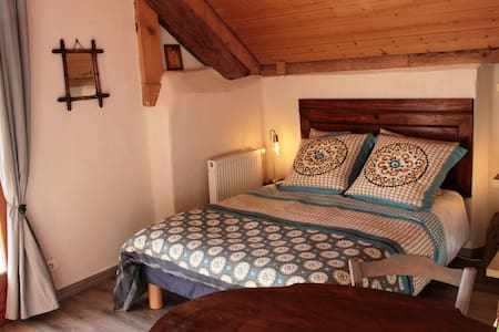 """Bed & Breakfast """"Bourget"""", near Aix-les-Bains"""