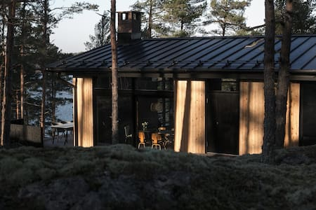 Villa Nagu • Nordic luxury villa w/ stunning views
