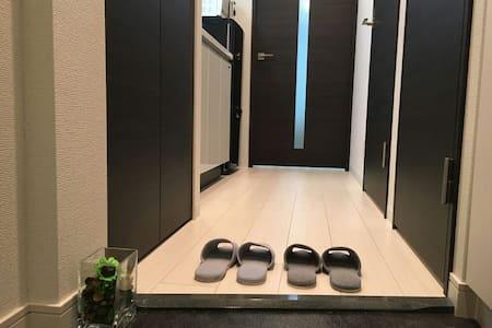 Namba 5 minutes of good locationⅡ - Apartment