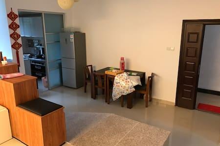 舒适精装崭新二居室,拎包入住(1月以上) - 海口 - Lejlighedskompleks