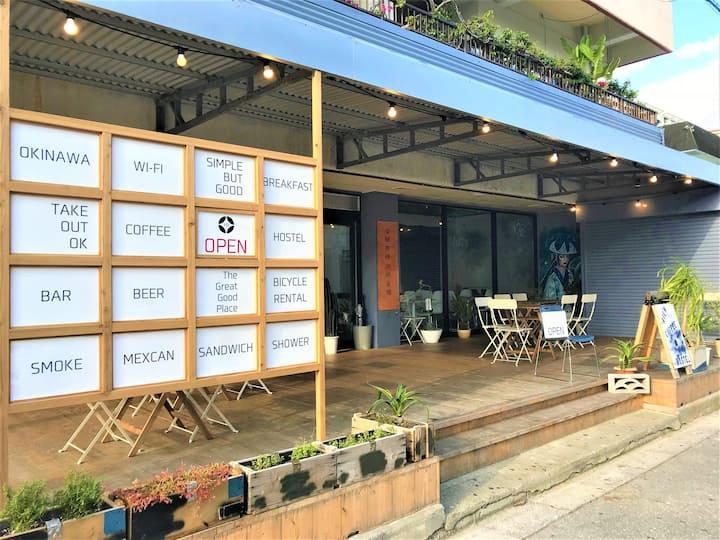宮城海岸まで徒歩2分!CAFE併設のゲストハウス【AIEN COFFEE&HOSTEL】 ドミトリー