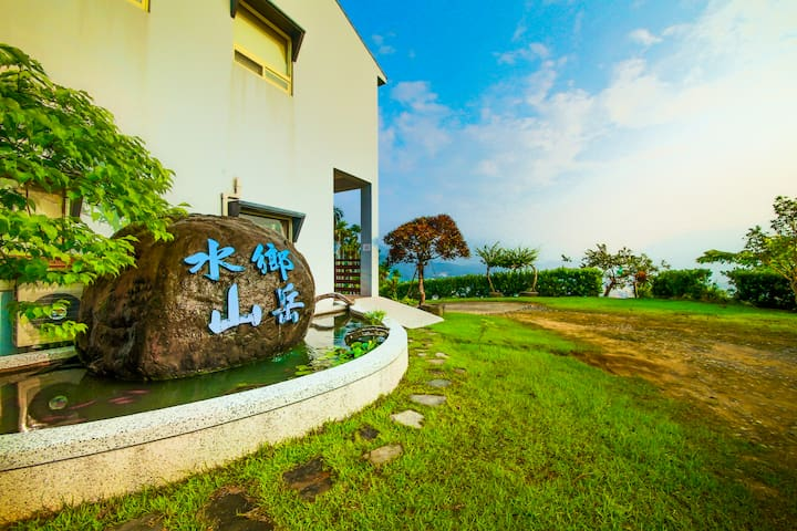 南投水里 Shuili homestay - Shuili Township - Penzion (B&B)