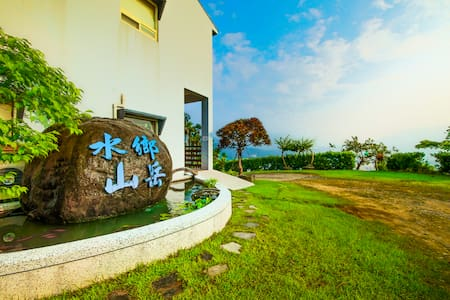 南投水里 水鄉山岳民宿 Shuili homestay - Shuili Township - Bed & Breakfast