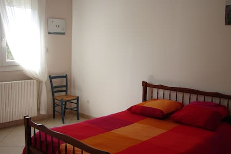 2ème Chambre dans villa ensoleillée - Saint-Victoret