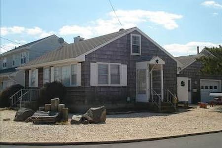 Winter Rental at the Beach !!! - Lavallette