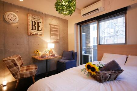 Relaxing Room in Shinjuku/Free WiFi - Shibuya-ku