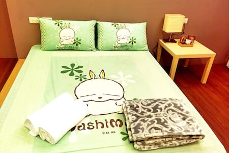 10分淡水*5分老街 NewCozy&Clean 1BD Tamsui - Danshuei District