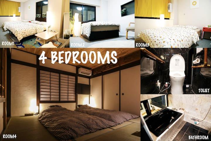 「ASAKUSA hotel#5」The whole layer ,5mins,pocketWIFI
