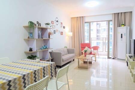 旅行的家 - Zhongshan - Condominium