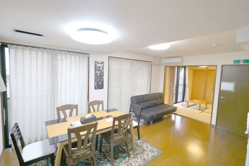 Dining room and tatami room