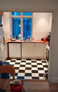 Single room with own entrance - Aalborg - Apartment