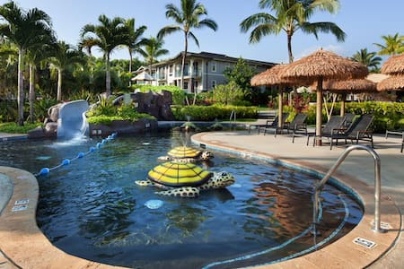 Westin Kaui One Bedroom- October 7-14, 2017 $4200. - プリンスビル - タイムシェア